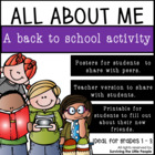 All About Me: A get to know your students and teacher