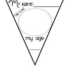 All About Me Hallway Pennant FREEBIE