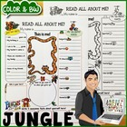 Jungle All About Me Printable