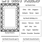 All About Me - My Best Friend Activity