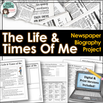 Back to School / Writing Activity - All About Me Newspaper