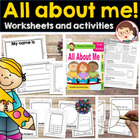 All About Me Preschool Pack - Printables