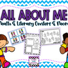 All About Me Unit and Center Activities