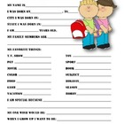 """All About Me"" back to school themed student questionnaire"