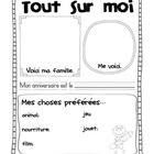 "All About Me poster ""Tout sur moi"" French first day week activity"