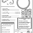 &quot;All About&quot; Poster: 100th Day of School