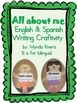 All about me Writing Craftivity (English & Spanish)