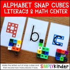 Alphabet Snap Cube Center {Simply Kinder}