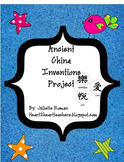 Ancient China Inventions Project