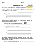 Ancient Egypt Online Scavenger Hunt