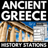 Ancient Greece: Big Package of Engaging Activities