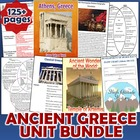 Ancient Greece Unit Bundle (World History / Ancient History)