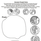 Ancient Greek Coin Art Design Worksheet