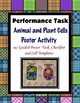 Animal and Plant Cell Poster Activity