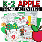 Apple Day! {A Cross-Curricular Unit Celebrating Apples and