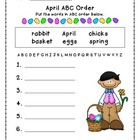 April ABC Order Freebie
