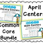 April Literacy & Math Centers Menu BUNDLE {Common Core Aligned}