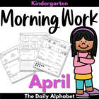 April Morning Work ~ Kindergarten