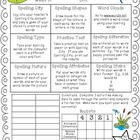 April Spelling Choice Boards - Fillable Word List