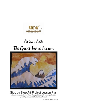 Asian Art:  The Great Wave Lesson