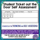 Assess Yourself: I Can Statement Reflections