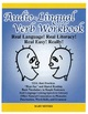Audio-Lingual Verb Workbook; Basic Literacy, Gr 3-Older Beginners