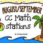 August/September Common Core Math Stations