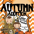 Autumn Addition ~ Math Printables Color By The Code Puzzle