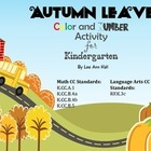 Autumn Leaves - Color and Number Activity