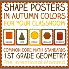 Autumn Posters, 1st Grade Shapes, Common Core