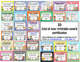 Awards - Printable Certificates for End of Year Recognition