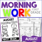 BACK TO SCHOOL Common Core DO NOW Morning Work K AND 1