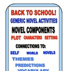 BACK TO SCHOOL NOVEL ACTIVITIES bundled packet