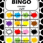 BINGO Arabic Colors