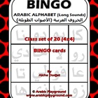 BINGO Arabic Letters Long Sounds