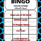 BINGO Arabic Shaps Name