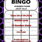 BINGO Numbers Name