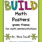 BUILD Math Center Posters (green)