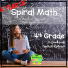 BUNDLE SET -- 4th Grade Spiral Math Homework and Quizzes