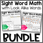 BUNDLE - Sight Word Math with Look Alike Words - coins, gr