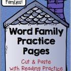BUNDLE: Word Family Cut, Paste & Read Practice Misc Families