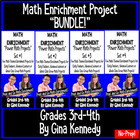 BUNDLED 3rd/4th Grade MATH POWER ENRICHMENT PROJECT CHOICE