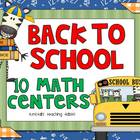 Back To School 10 Math Centers