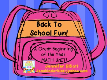 Back To School Fun~ A Math Unit!