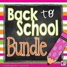 Back To School Mega Bundle!  Cruisin' Into Kindergarten