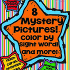 Back To School Color Word Practice - Mystery Pictures + Ce