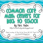 Back to School, Back to Fun Math Centers - Common Core