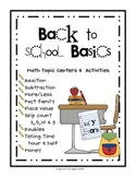 Back to School Centers and Activities