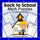 Back to School Common Core Math Puzzles - 2nd Grade