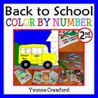 Back to School Common Core Picture Math (second grade) Col
